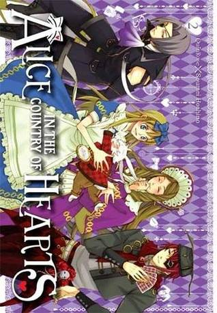 Alice in the Country of Hearts, Vol. 2 (2012) by QuinRose