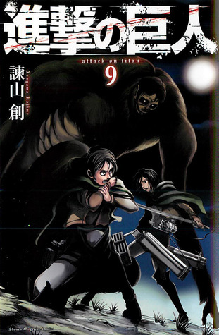 Attack on Titan, Vol. 9