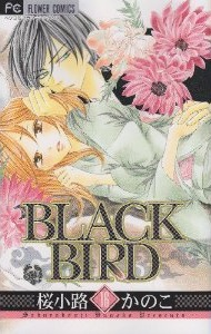 Black Bird 16 (2012) by Kanoko Sakurakouji