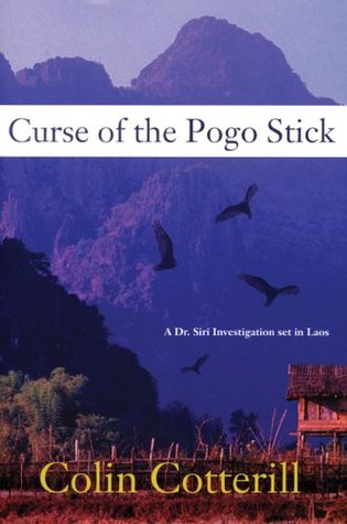 Curse of the Pogo Stick (2008)