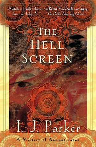 The Hell Screen (2003)