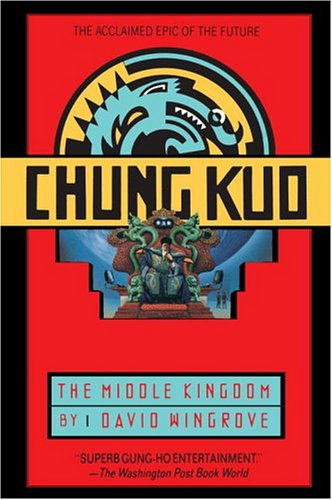 The Middle Kingdom (2004)