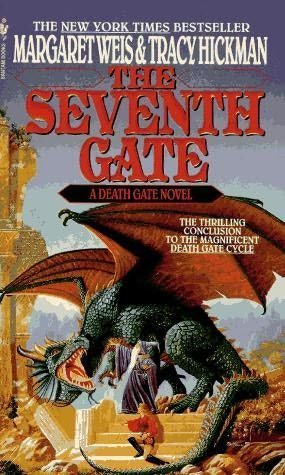 The Seventh Gate (1995)