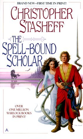 The Spell-Bound Scholar (1999)