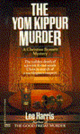 The Yom Kippur Murder (1992)