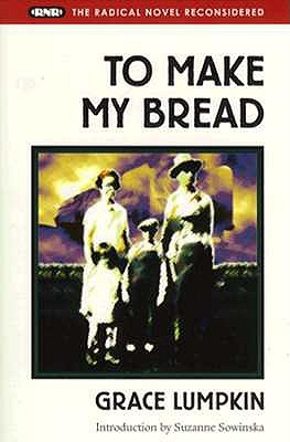 To Make My Bread (1995)