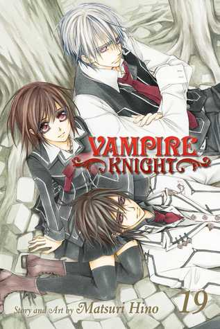 Vampire Knight Limited Edition, Vol. 19 (2014)